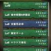 【まさ】vs【.sakasun】