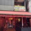 【宿泊記】ドアトゥドアで宿泊可能!?ホステルわさび名古屋駅前