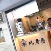 台湾・台風で延泊…Mr.雪腐