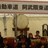26日、阿武隈東道路開通式に出席。帰りに霊山の酪農家を訪問。