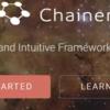 最も速く簡単にChainerの環境を構築する方法(Azure Machine Learning)