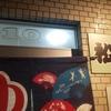 せん湯とごはんvol.1)豊平区美園『松竹湯』と豊平区美園『キッチン一力』