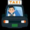 久々のタクシー利用de通院アテンド。「たわいもない話」ができた日。
