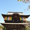 澪さんキャバクラ幕府萌える ステキなお庭拝見 再び富士と海