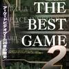 【1998年】【1月】ザ・ベストゲーム2