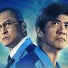 映画「Fukushima50 フクシマ50」ネタバレあり感想解説と評価 それでもあなたは、誰かを責めますか?