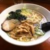 【今週のラーメン2674】 中国料理 大三元 (川崎・武蔵小杉) 醤油ラーメン