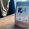 生豆と焙煎の店 nagi slowcoffee -東広島市のおすすめコーヒ専門店-