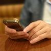 ボラバイト応募の手順 その2:履歴書フォーム送信(応募)から電話面接まで