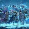 凍てつく王座の騎士団、スパムブログ