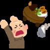 【広告停止!】スカイフィッシュ、グーグル先生から怒られてるってよ!