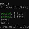 Jestを使ってJavaScriptの単体テストを行う