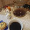 今回のコーヒーはグァテマラ(浅煎り)~お茶請けはザッハトルテ~