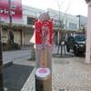 瀬戸内の旅(4)竹原