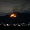 京都の五山送り火~京のお盆~