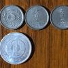 終戦間際に発行された「1銭錫貨」を紹介します