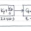 Pythonで考えるDCモータの制御(2)モータのPI制御について