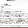 Exchange 2010「免責事項」と Outlook の「署名」の使い分け
