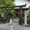 【佐賀県佐賀市】与賀神社