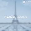 ズームがより強化!?Huawei が「HUAWEI P30」を3月26日に発表、そして折り畳み画面スマホ『Huawei Mate X』がリークされる
