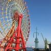 兵庫県神戸市ぶらり旅!王子動物園・南京町・神戸ポートタワーとモザイクなど