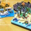 ダイソーのクラフト系おもちゃ・3Dパズルに挑戦