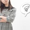 具体的な傾聴の実践