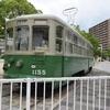 神戸市電1150形1155号&S108号機 神戸市東灘区小寄公園