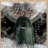 「出雲と大和」@  東京国立博物館 平成館。