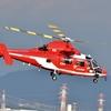 2019年11月16日(土) 初めてのヘリコプター撮影遠征!名古屋空港「空の日」フェスタ2019 あいち航空ミュージアムの屋上で一日粘った話