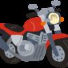 バイクツーリング!【レンタルバイクでいざ出発】