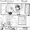 海外育児【読み書きの不安】