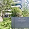 メズム東京 オートグラフコレクションに宿泊 / ゲスト魅了するセンセーショナルなホテル