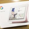 Google Nest Hub(スマートディスプレイ)を導入しました