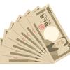韓国に日本円を持ち込む方法
