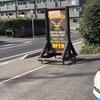 RIONDINER(リオンダイナー)アメリカンな店内で食べる絶品グルメバーガー