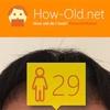 今日の顔年齢測定 252日目
