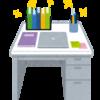 【Lifehack】デスクトップオーガナイザーで机を整理整頓する/分類収納によって生産性を向上させる