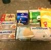 【オーストラリアでお菓子作り】スーパーのお買い得な材料で安くおいしく手作り