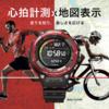 【9/13発売】待望の光学式心拍計を搭載した「CASIO PRO TREK Smart WSD-F21HR」が登場【予約受付中】#プロトレックスマート