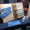 タミヤ角瓶をオシャレに収納「INK BOOK」