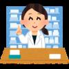 【アトピー完治記録3】漢方医に頼って本気で治そうと行動した結果