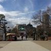 子連れぽ!上野動物園へ行ってきました~【前編】