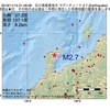 2016年11月15日 01時46分 石川県能登地方でM2.7の地震