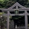 出世のパワースポット・日枝神社で参拝