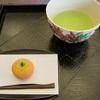 和物茶碗3 The tea bowl of Japan3