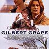 【映画】ギルバート・グレイプ~何かを手にするために、何かを捨てなくたっていい~