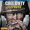 PS4 「Call of Duty:World War II(コール オブ デューティー:ワールドウォーII)」の実況プレイを開始