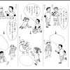 第134回🍃 対人関係スキル⑤ 伝言編