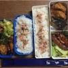 親父の弁当Japanese father's box lunch everyday